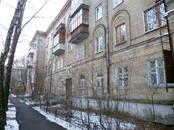 Квартиры,  Московская область Жуковский, цена 1 450 000 рублей, Фото
