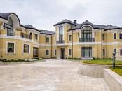 Дома, хозяйства,  Московская область Истринский район, цена 1 067 646 600 рублей, Фото