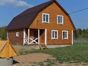 Дома, хозяйства,  Московская область Можайский район, цена 2 490 000 рублей, Фото