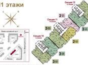 Квартиры,  Москва Университет, цена 46 000 000 рублей, Фото