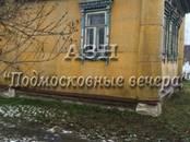 Земля и участки,  Московская область Щелковское ш., цена 5 900 000 рублей, Фото