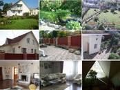 Дома, хозяйства,  Новгородская область Великий Новгород, цена 11 600 000 рублей, Фото