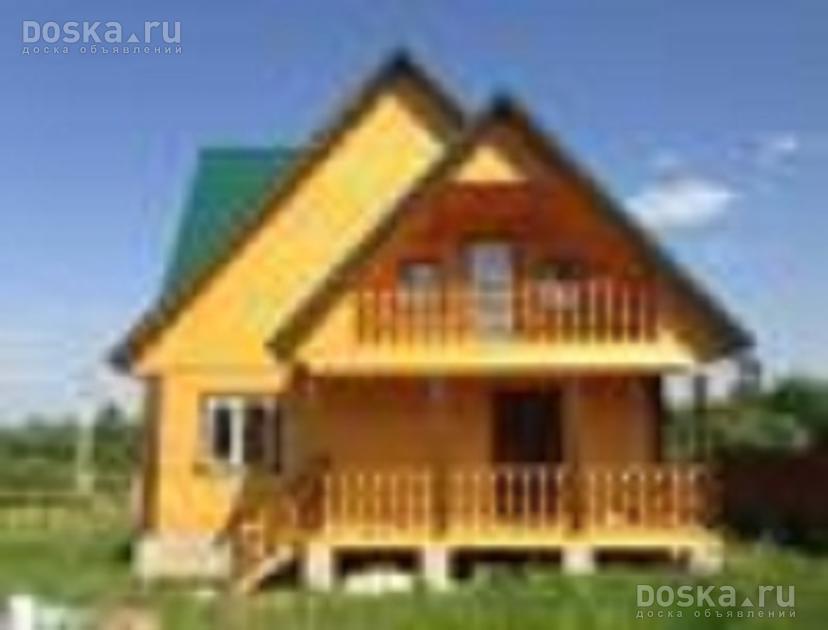 Продажа домов за рубежом недорого контакты