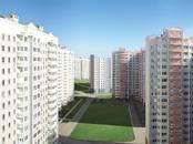 Квартиры,  Московская область Видное, цена 5 357 950 рублей, Фото