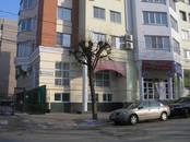 Другое,  Рязанская область Рязань, цена 14 565 000 рублей, Фото