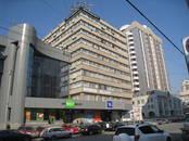 Другое,  Свердловскаяобласть Екатеринбург, цена 15 031 500 рублей, Фото
