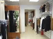 Офисы,  Москва Планерная, цена 20 000 000 рублей, Фото