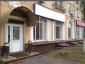 Офисы,  Москва Автозаводская, цена 250 000 рублей/мес., Фото