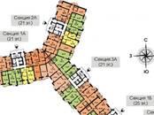 Квартиры,  Московская область Красногорск, цена 5 130 000 рублей, Фото