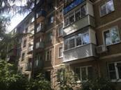 Квартиры,  Московская область Раменское, цена 3 900 000 рублей, Фото