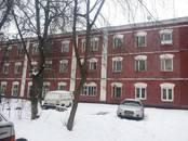 Квартиры,  Московская область Раменское, цена 1 450 000 рублей, Фото
