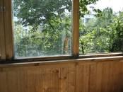 Квартиры,  Москва Беляево, цена 6 250 000 рублей, Фото