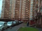 Квартиры,  Московская область Подольск, цена 4 999 999 рублей, Фото
