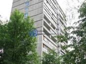 Квартиры,  Москва Калужская, цена 7 500 000 рублей, Фото