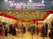 Офисы,  Москва Войковская, цена 22 103 000 рублей, Фото