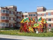Квартиры,  Московская область Дубна, цена 1 900 000 рублей, Фото