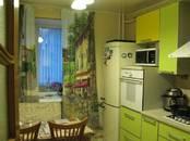 Квартиры,  Московская область Дубна, цена 3 000 000 рублей, Фото