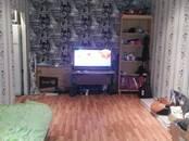 Квартиры,  Московская область Дубна, цена 2 150 000 рублей, Фото