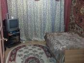 Квартиры,  Московская область Дубна, цена 4 600 000 рублей, Фото