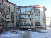 Квартиры,  Московская область Дубна, цена 2 860 000 рублей, Фото
