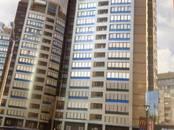 Квартиры,  Московская область Дубна, цена 4 550 000 рублей, Фото