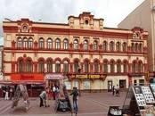 Квартиры,  Москва Арбатская, цена 177 443 000 рублей, Фото