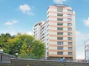 Квартиры,  Москва Менделеевская, цена 354 741 492 рублей, Фото