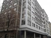Квартиры,  Москва Арбатская, цена 234 152 800 рублей, Фото