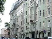 Квартиры,  Москва Арбатская, цена 343 460 920 рублей, Фото