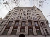Квартиры,  Москва Кропоткинская, цена 615 860 960 рублей, Фото