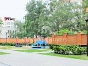 Квартиры,  Москва Пушкинская, цена 234 500 904 рублей, Фото