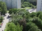 Квартиры,  Москва Калужская, цена 47 000 000 рублей, Фото