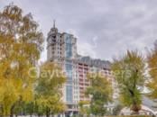 Квартиры,  Москва Октябрьская, цена 257 237 280 рублей, Фото