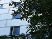 Квартиры,  Московская область Домодедово, цена 3 340 000 рублей, Фото