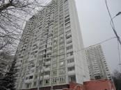 Квартиры,  Москва Калужская, цена 12 800 000 рублей, Фото