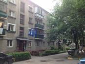 Квартиры,  Московская область Котельники, цена 2 250 000 рублей, Фото
