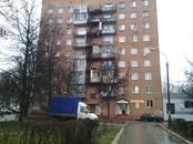 Квартиры,  Московская область Воскресенск, цена 2 950 000 рублей, Фото