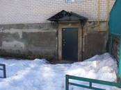 Другое,  Нижегородская область Семенов, цена 2 300 000 рублей, Фото