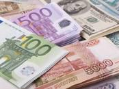 Финансовые услуги,  Кредиты и лизинг Кредиты под залог другого имущества, Фото