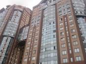 Офисы,  Москва Кунцевская, цена 470 000 рублей/мес., Фото