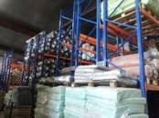 Офисы,  Московская область Химки, цена 580 000 рублей/мес., Фото