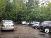 Офисы,  Москва Сокол, цена 830 000 рублей/мес., Фото