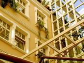 Офисы,  Москва Полянка, цена 1 248 250 рублей/мес., Фото