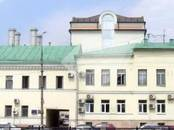 Офисы,  Москва Новокузнецкая, цена 466 650 рублей/мес., Фото