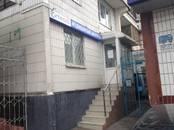 Офисы,  Москва Бибирево, цена 250 000 рублей/мес., Фото