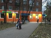 Офисы,  Московская область Балашиха, цена 280 000 рублей/мес., Фото