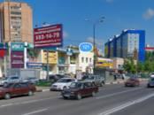 Офисы,  Московская область Одинцово, цена 438 000 рублей/мес., Фото