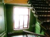 Квартиры,  Санкт-Петербург Площадь восстания, цена 8 400 000 рублей, Фото