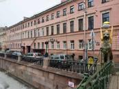 Квартиры,  Санкт-Петербург Гостиный двор, цена 16 890 000 рублей, Фото
