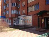 Офисы,  Московская область Люберцы, цена 514 000 рублей/мес., Фото